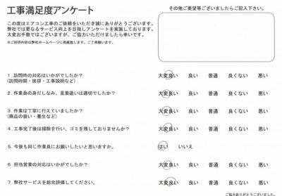 s_CCF_000005 (6)-1 (1)