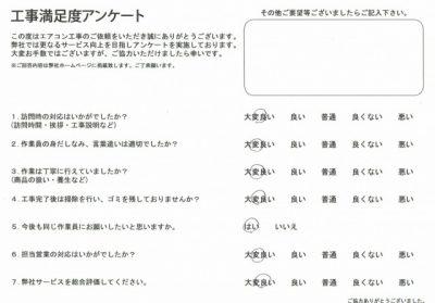 s_CCF_000005 (6)-1