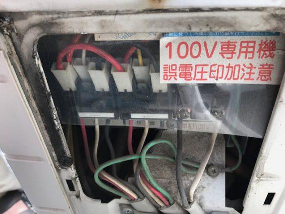 電圧切り替え